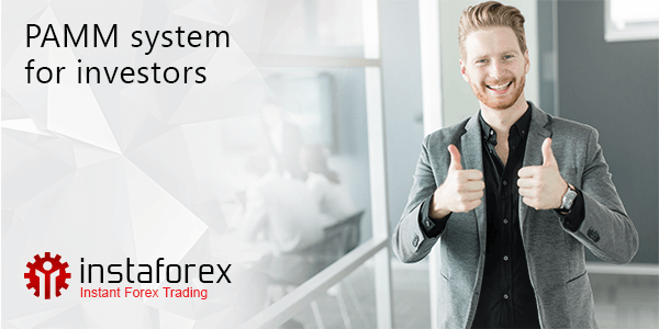 Sistem PAMM-Akun untuk Investor