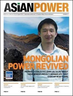Majalah Asian Power, Agustus 2012