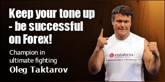 Menjadi sukses di Forex bersama Oleg Taktarov!